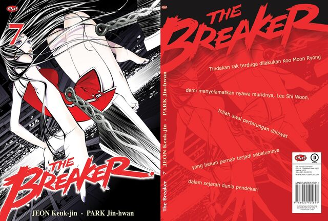 File:ID Vol 07 (The Breaker).jpg