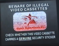 First Independent Piracy Warning (1991) Hologram