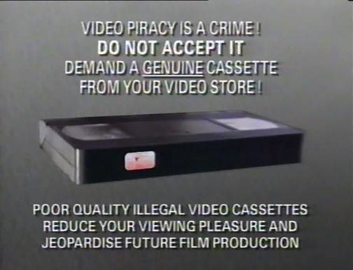 File:Entertainment in Video Piracy Warning (1990).jpg