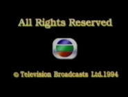 1994 - TVB Copyright Screen in English