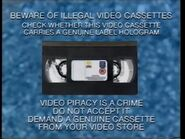 Guild Home Video Piracy Warning (1993)