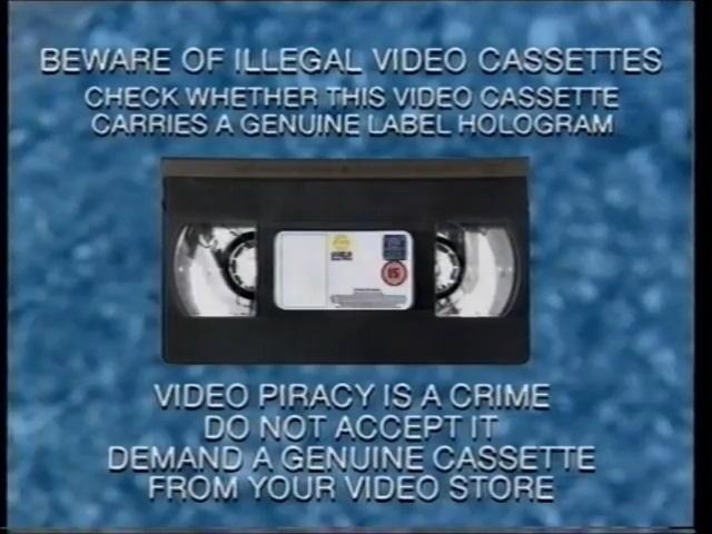 File:Guild Home Video Piracy Warning (1993).jpg