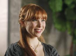 File:Ginger from district 2.jpg