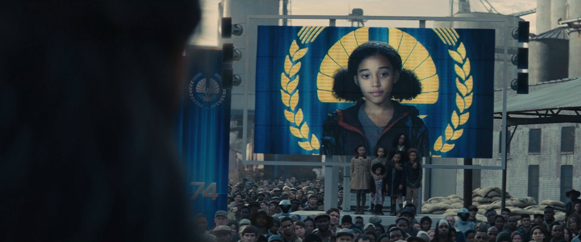 File:Victory Tour District 11 RUe.png