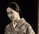 Shizuko Yamamura