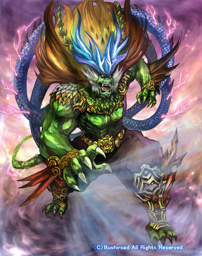 Evil Heavenly God of Wind, Vaayu (Full Art)