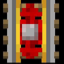 Holding Rail