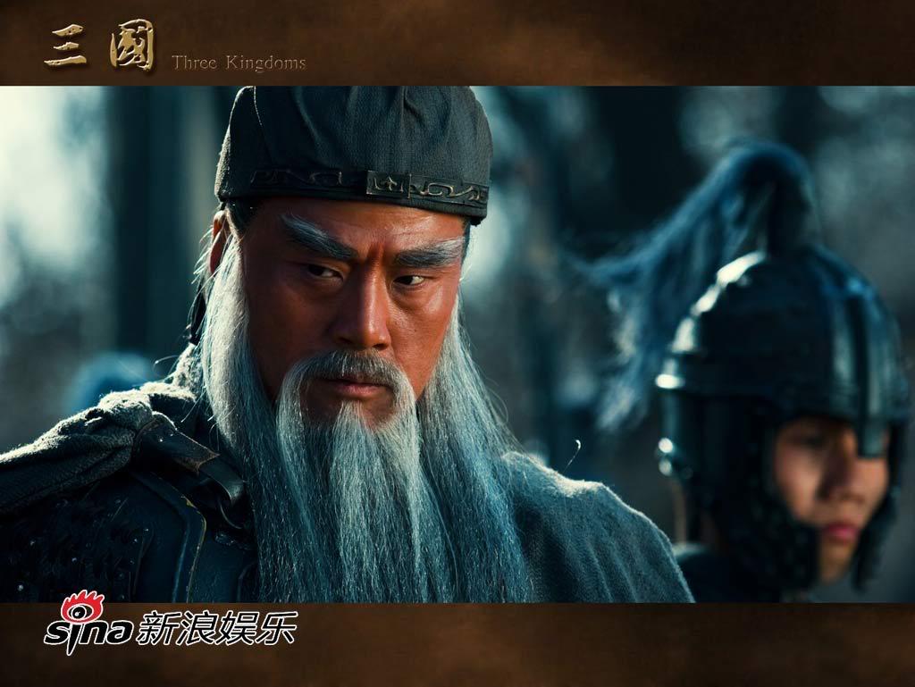 Image - Guan Yu - 2010...