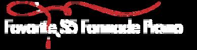 Fanmade logo promo1