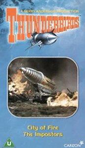 Thunderbirds7VHS