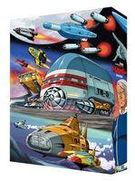 2086-Japanese-DVD-Pack-reverse