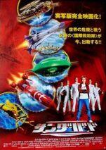 TB-2004-JAPANESE