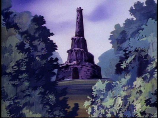 File:Tower2.jpg