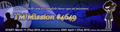 100311 missionTM header
