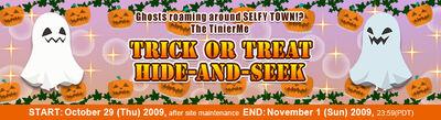 Header 091029 trick or treat