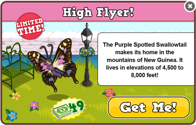 Purple spotted swallowtail modal