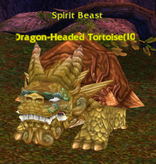 Dragon-Headed Tortoise - Spirit Beast