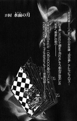 Toaru Majutsu no Index Manga Chapter 004