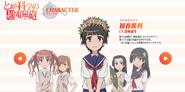 UiharuKazari-RailgunPSPProfile
