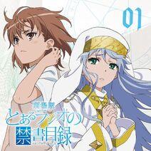 Toaru Radio no Index Movie Edition CD 1 Cover
