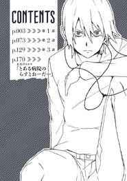Toaru Kagaku no Accelerator Manga Volume 01 Table of Contents