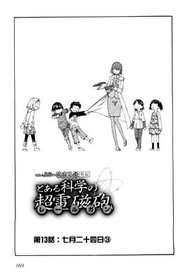 Toaru Kagaku no Railgun Manga Chapter 013