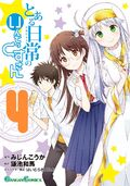Toaru Nichijou no Index-san Manga v04 cover