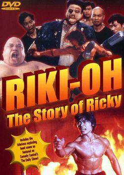 Riki-Oh The Story of Ricky