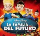La Familia del Futuro