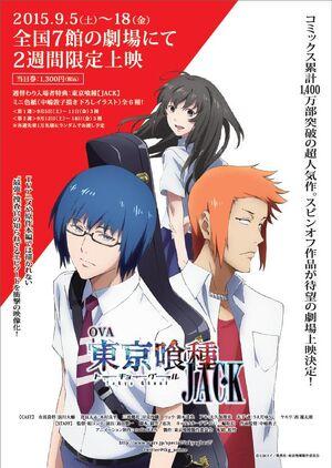 Tokyo Ghoul: Jack (OVA) 300?cb=20150814063348