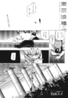 Re Chapter 069