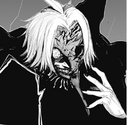 Takizawa's kakuja mask