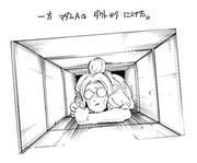 Madam A escape