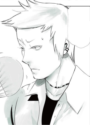 Younger Fura