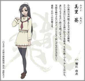 Aoi Misato