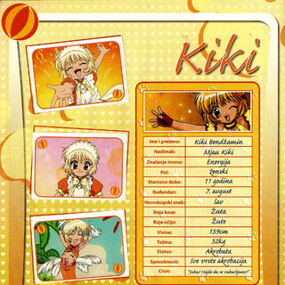 Kikki's Serbian Info