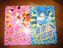 Cantonese manga