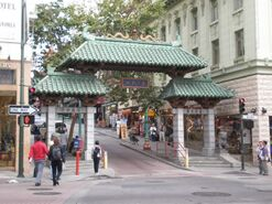 Dragon Gate, Chinatown, SF front