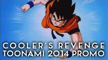 Toonami - Dragonball Z Cooler's Revenge 2014 Promo