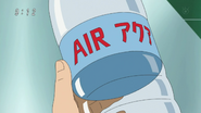 Air Aqua bottle