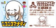 NikoNiko Manatee Stickers