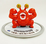 Muscle Crab figurine