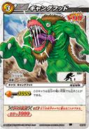 TR01-26