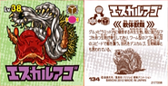 Escarjaw sticker