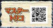 Toriko Gourmet ga Battle MasterToriko QR code