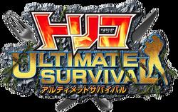 Toriko Ultimate Survival Logo