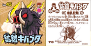 Ore-Armored Fang Pig sticker