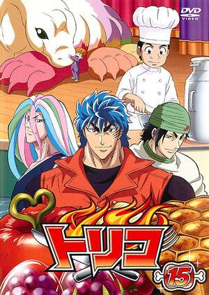 DVD 15 Rental