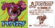 Knock-out Koala Sticker