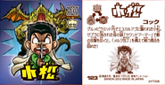 Komatsu with Melk Knife sticker